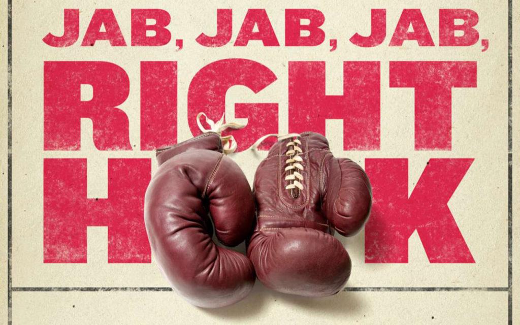 Обложка книги «Джеб, джеб, джеб, правый хук» Гари Вайнерчук